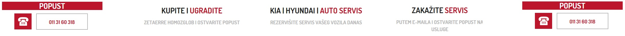 Kia i Ayundai auto servis Autoricambi plus doo, Zemun, Beograd